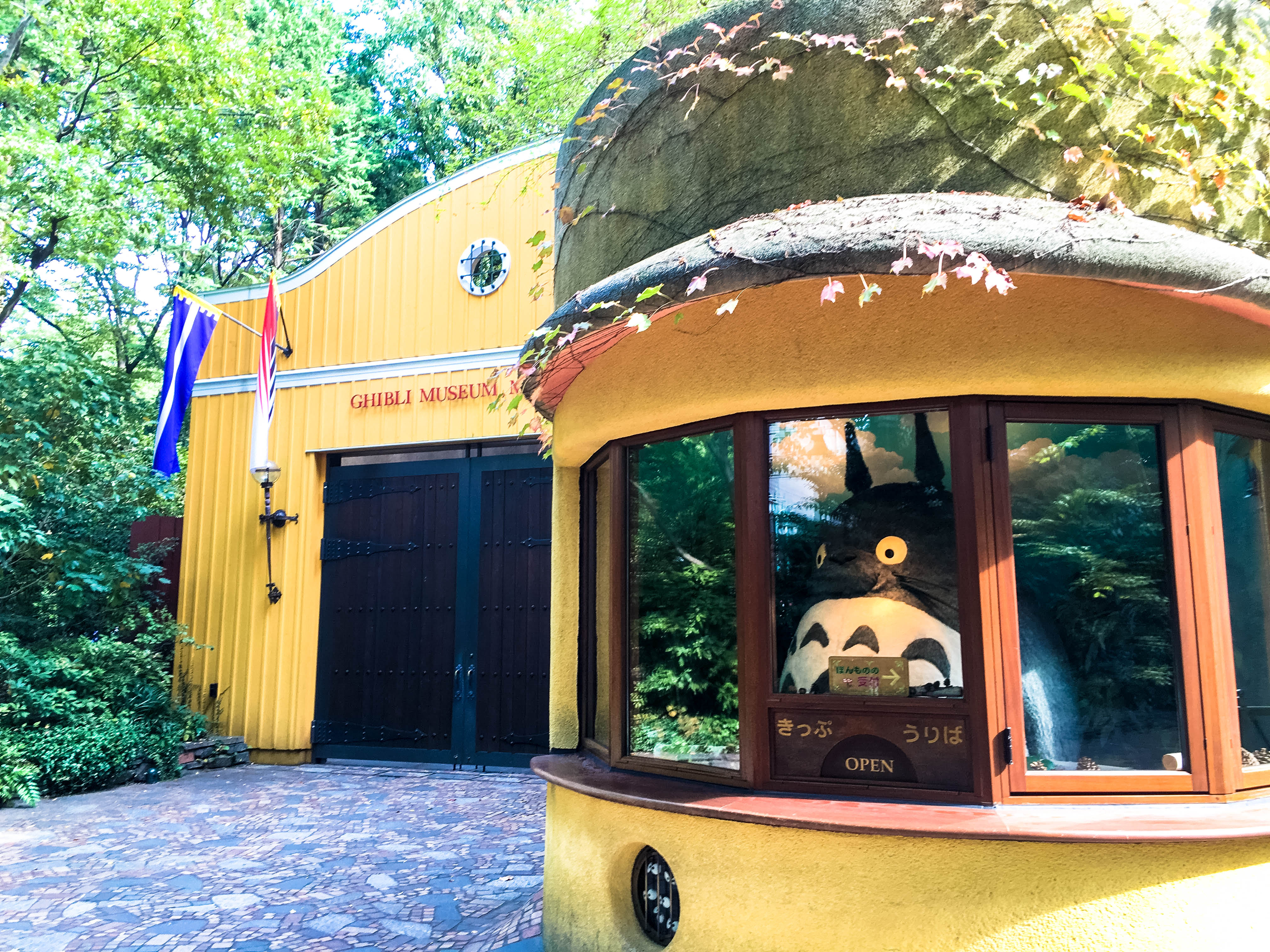 Complete Guide to Ghibli Museum