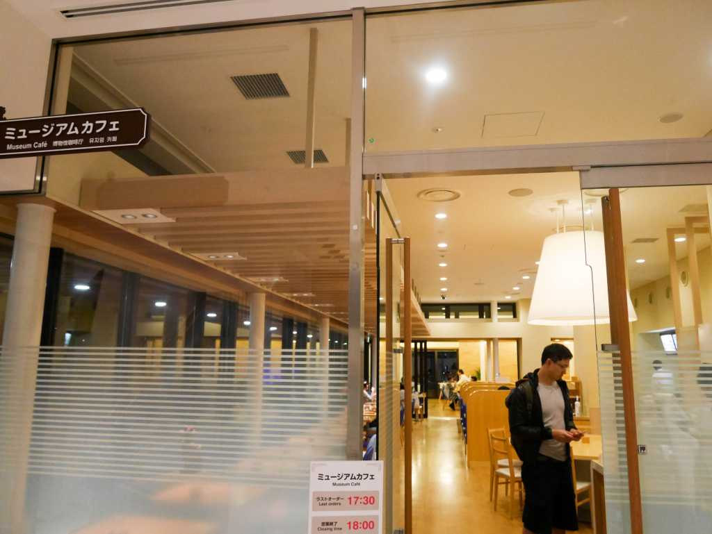 Full menu (Japanese): http://fujiko-museum.com/cafe/