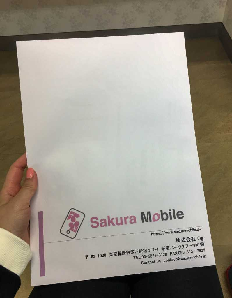 Sakura Mobile