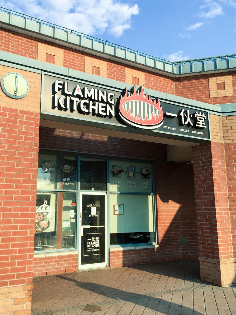 Flaming Kitchen