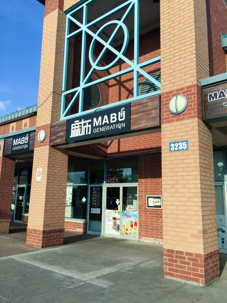 Mabu Generation