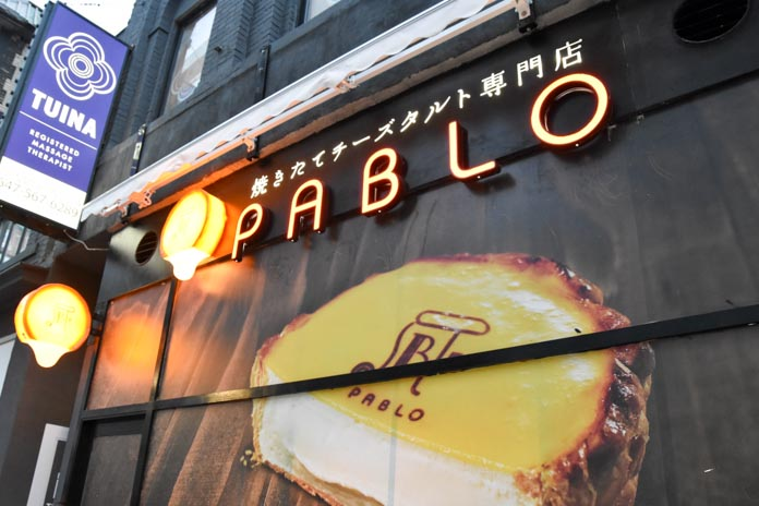 Pablo Toronto