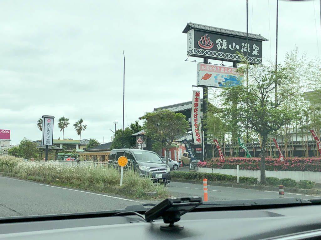 Japan rental car Tabirai