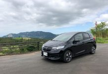 Japan rental car Tabirai