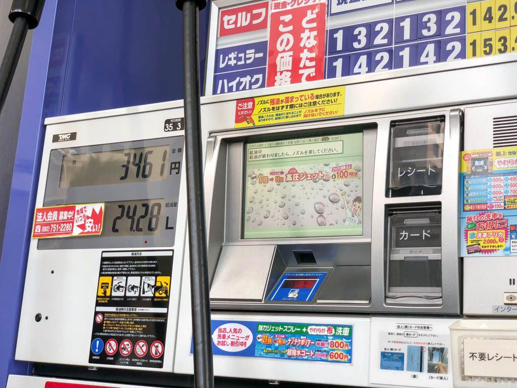 Japan rental car Tabira